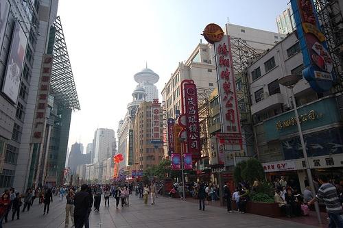 Camino Nanjing