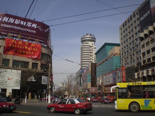 Salir de compras en Zhengzhou