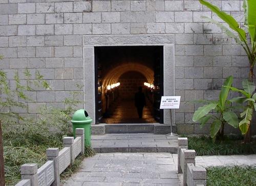 Templo Memorial de Lord bao