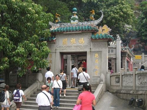 Templo A-Ma, uno de los tres salones de Buda