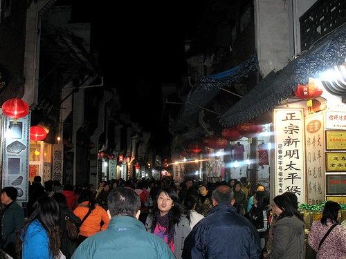 Calle Tunxi