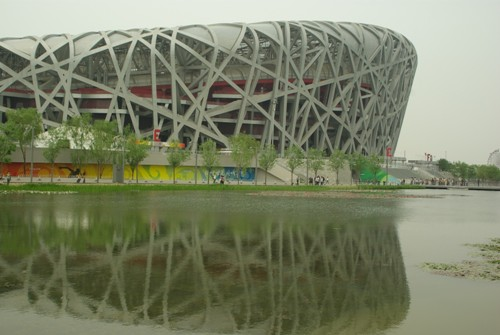 Foto de China