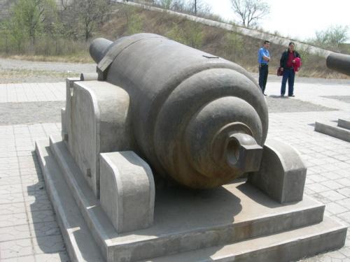 Fortaleza Dagu