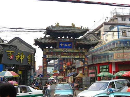 Tour por Taiyuan
