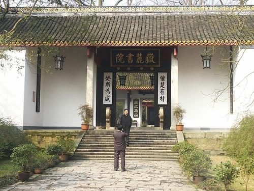 Recorrido cultural por Changsha