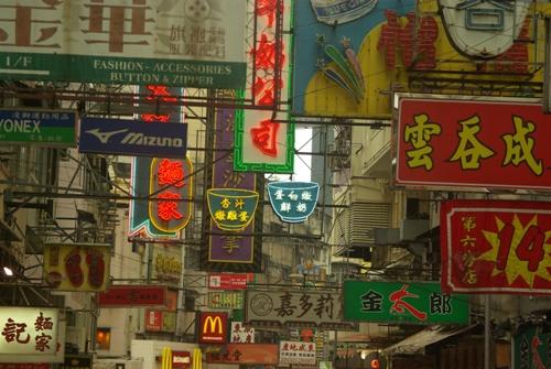Luces de neon en Hong Kong