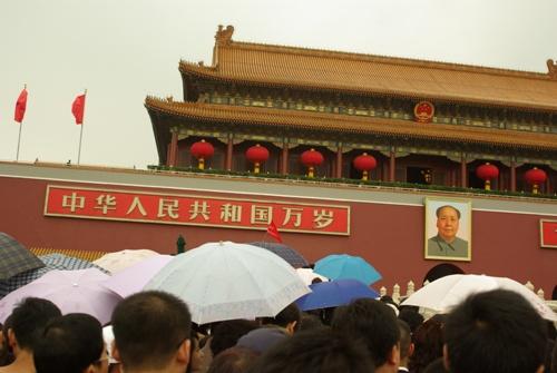Monumento en China