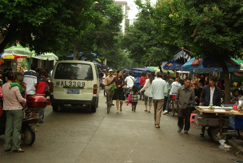 Lianjiang