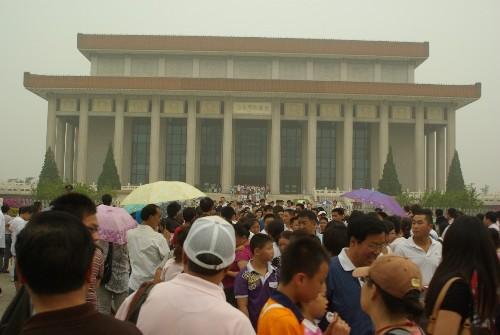 Mausoleo de Mao