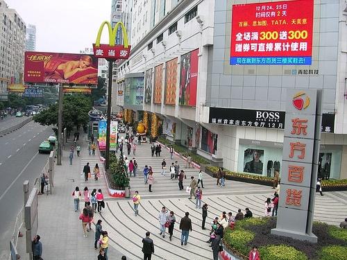 Transporte para llegar a Fuzhou