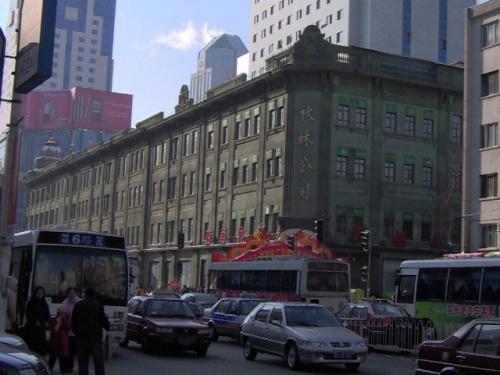 Transporte en Harbin