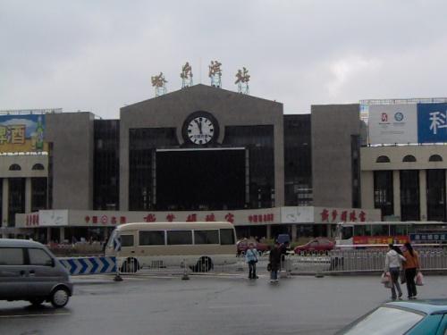 Estacion de Harbin