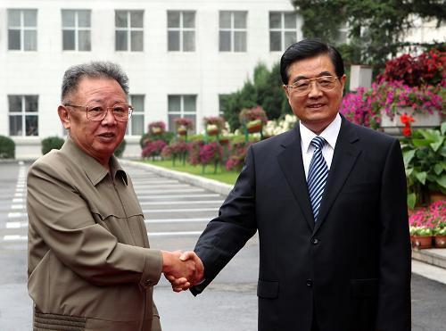 Kim Jong Il y Hu Jintao