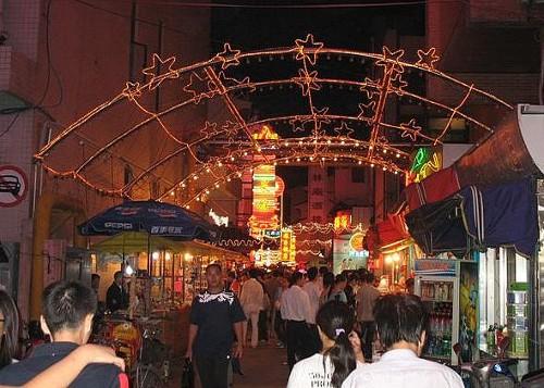 Mercado nocturno de Suzhou
