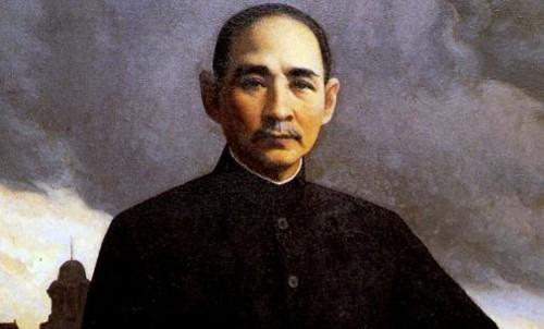 La república de China cumple 100 años