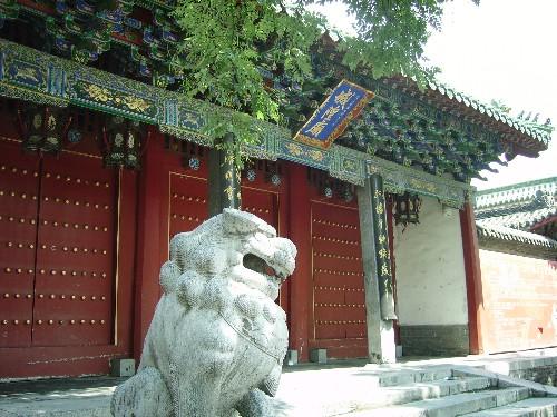 Templo de Confucio en Zhengzhou