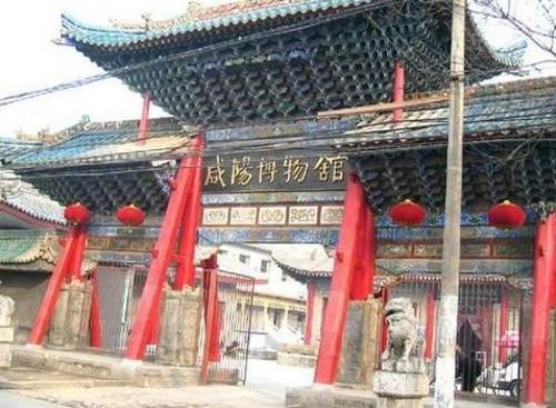 Descubrir Xianyang, en las inmediaciones de Xian