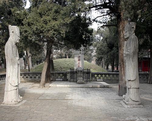 Cementerio de Confucio en Qufu