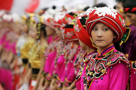 Minorias chinas