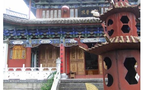 Monasterio Chongshan y sus tres tesoros