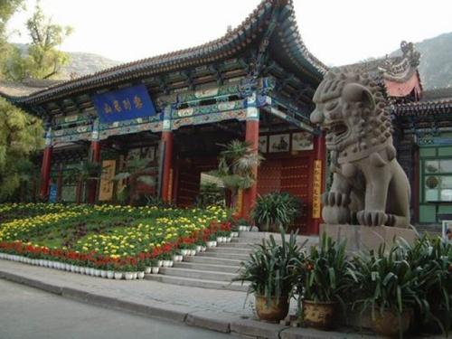Parque de los Cinco Manantiales en Lanzhou