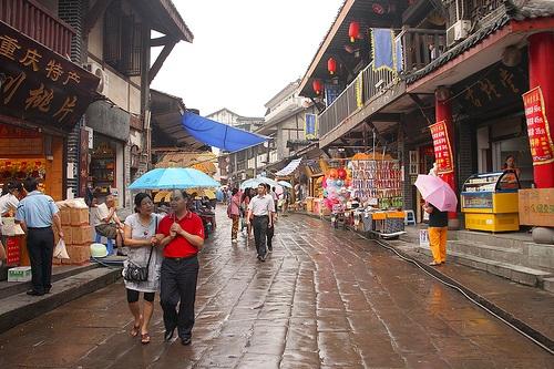 Ciqikou en Chongqing