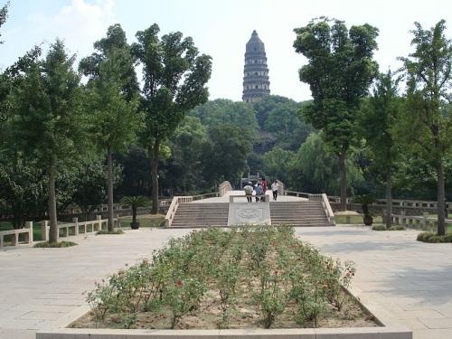 Colina del tigre con la Pagoda Yunyan