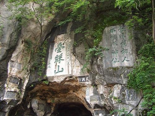 Entrada a la Cueva del Viento en la Colina Diecai