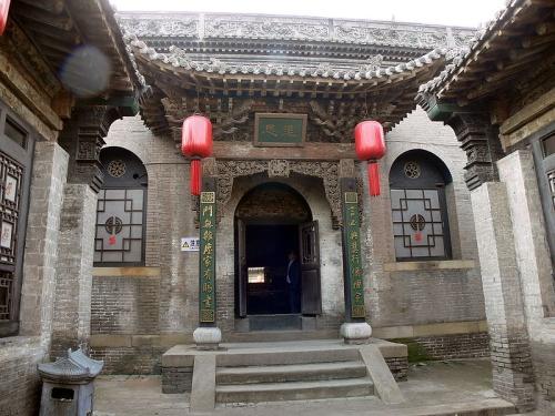 Complejo de Qiao