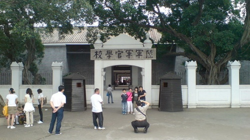 Academia Militar Huangpu en Canton