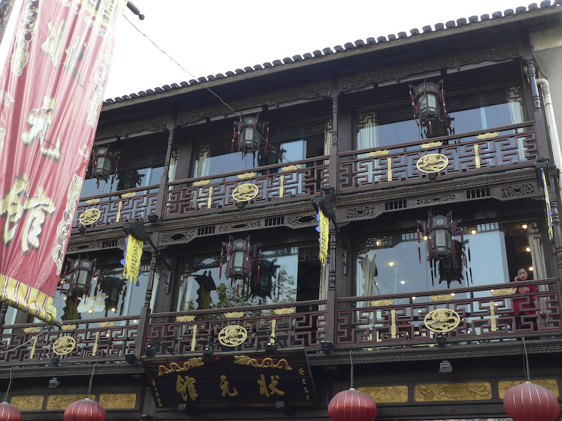 Hefang Jie, calle historica de Hangzhou