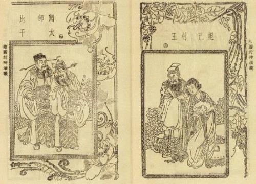 Ilustraciones de Fengshen Yanyo o Fengshen Bang