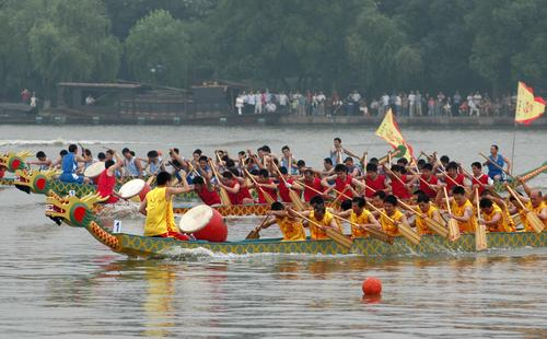 Festival del Barco Dragon