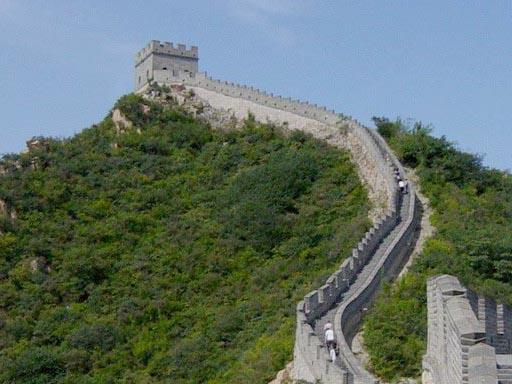 Arqueologos encuentran fraccion de la Muralla China