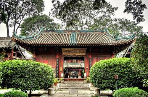 Descubrir la Gran Mezquita de Xian