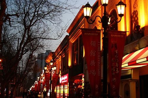 Calle Hengshan en Shanghai