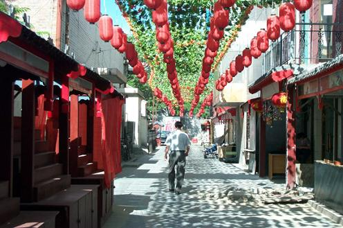 Hutongs, casco antiguo de Beijing
