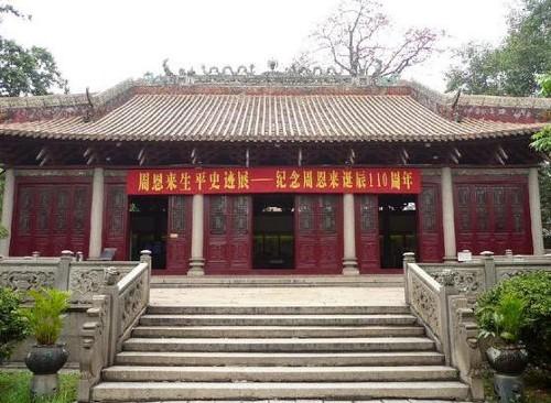 Un paseo por los distritos orientales de Guangzhou