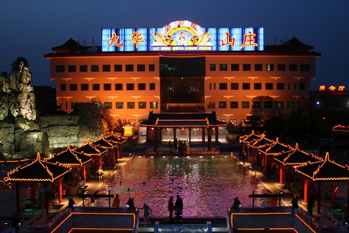 Villa spa de Jiu Hua en Changping