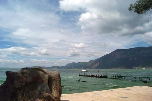Lago Dianchi