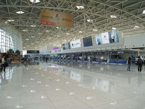 Aeropuerto Jinan