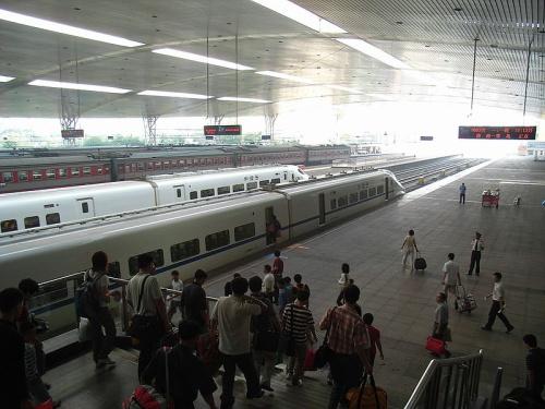 Estacion Ferrea de Jinan