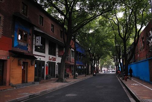 Maoming Street