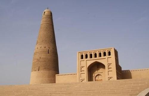 Mezquita de Emin