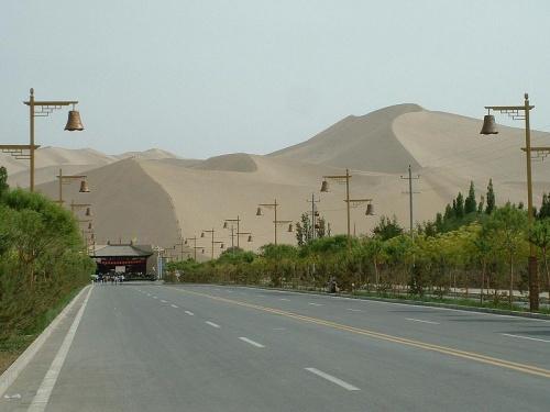 Vista de Mingsha Shan desde Dunhuang