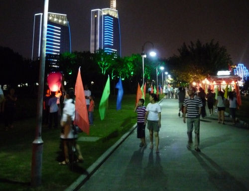 Paseos nocturnos por el Parque Minjiang