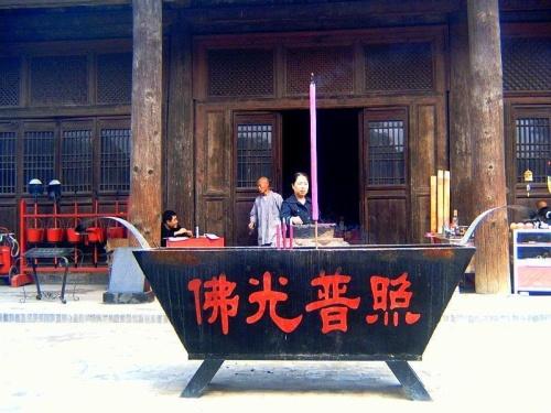 Entrada al Templo Shuanglin