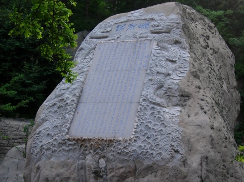 Monumento en el Monte Laoshan
