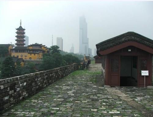 Conocer las murallas de Nanjing