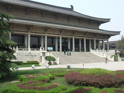 Museo de Historia de Shaanxi
